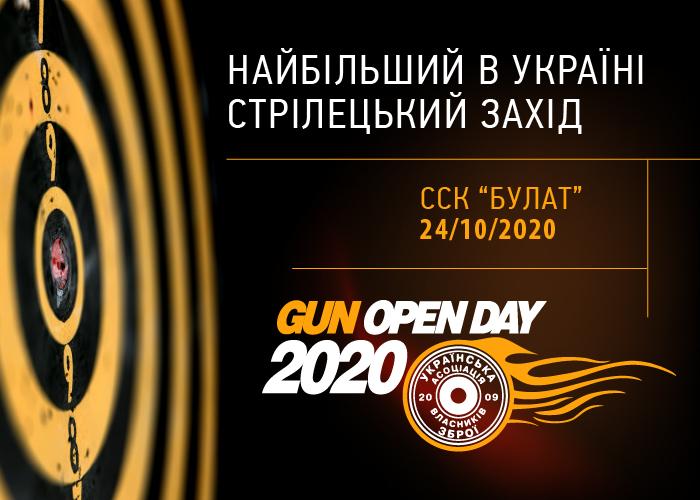 Gun Open Day